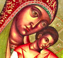The Mother of God of Compassion